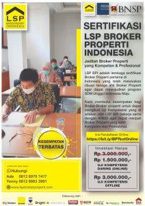 Brosur LSP BPI 2020